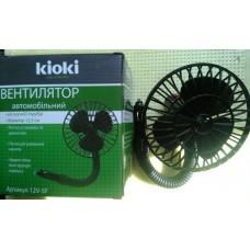 Вентилятор автомобильний Kioki 12V-5f