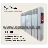 Электрическая батарея EcoTerm ET-10